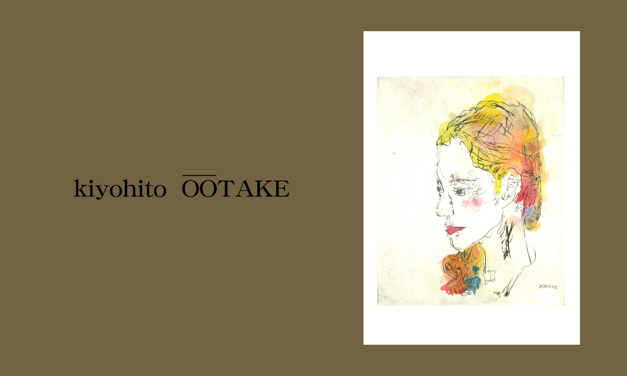 Kiyohito Ootake